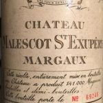 Malescot St Exupery Margaux 1989